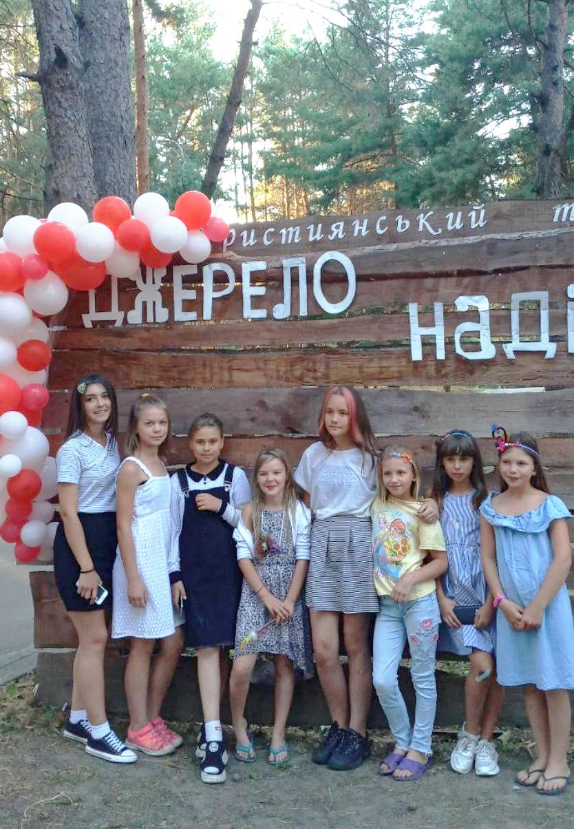 Flickornas avdelning på sommarlägret, Dzherelo Nadija i Perejaslov Khelmitsky.